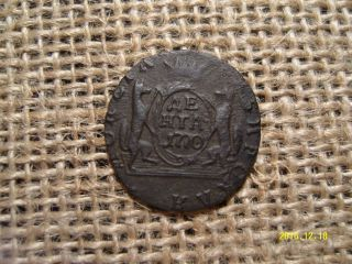 Siberian 1770 Denga Siberian Coin.  Km photo