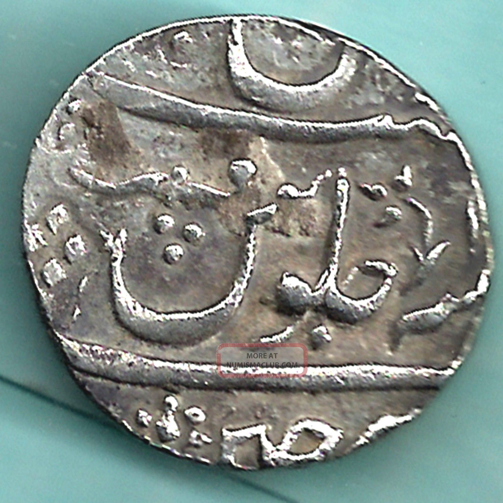 Gwalior State - One Rupee - With Sword - Rarest Silver Coin India photo