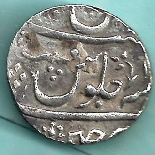 Gwalior State - One Rupee - With Sword - Rarest Silver Coin photo