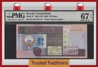 Tt Pk 27 1968 Kuwait 10 Dinars