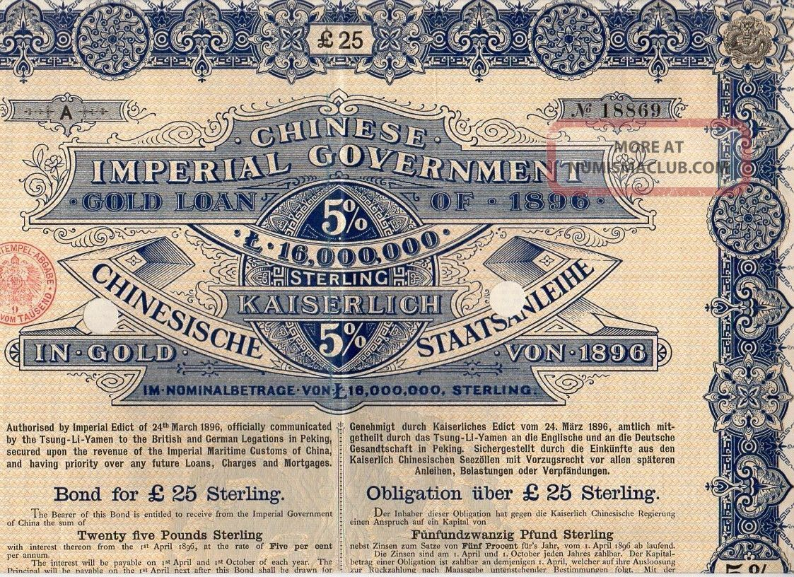 1896 Chinese Imperial Government 5 Gold Loan Bond,  25 Gbp,  With Coupons Sharp Stocks & Bonds, Scripophily photo