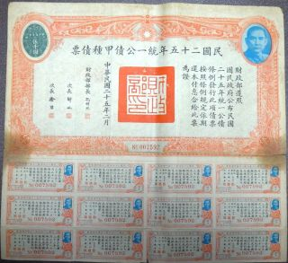 B2028,  China 1936 Unification Bond Type A,  5000 Dollars Highest Value,  Fine photo