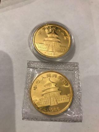 Pure Gold Bullions Rare On Market photo