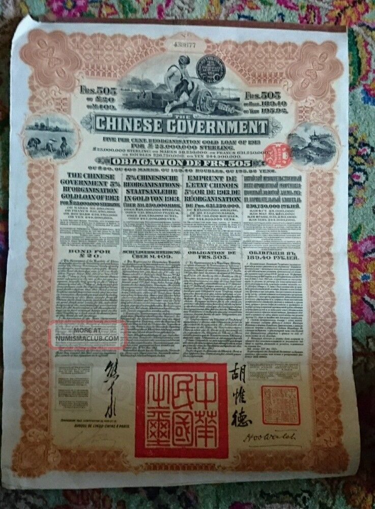 China Chinese 1913 Government Reorganisation Bic Gold 20 Pounds Unc Bond Share World photo
