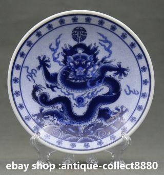 100mm Chinese Colour Porcelain Three Shepherd Boy Urhheen Vogue Adornment Tray photo