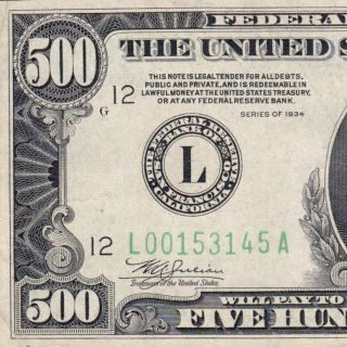 Solid 1934 $500 Dollar Bill San Francisco Five Hundred Frn Fr2201l 2985v photo