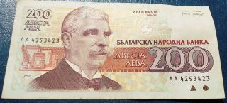 1992 Bulgaria 200 Leva Banknote P 103 Ivan Vazov Circulated M 18 photo