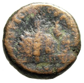 Geographical Provincial Coin Of Caesarea
