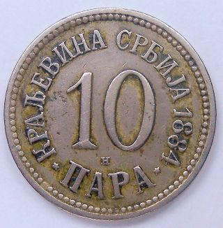 1884 H Serbia 10 Para Vf,  Scarce Milan I Low Mintage Crowned Eagle Coin photo