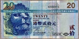 Hong Kong Banknote 20 Dollars,  2006 Year,  Circulated Kz362614 photo
