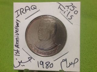 Iraq 250 Fils,  1980,  1st Anniversary Of Saddam Hussein As President.  صدام حسين photo
