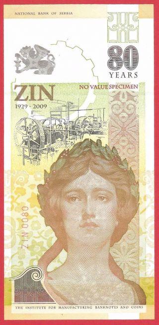 Yugoslavia - Serbia,  Jubilee - Bills,  Folder - Zin 80 Years,  From 1929 To 2009.  Unc photo