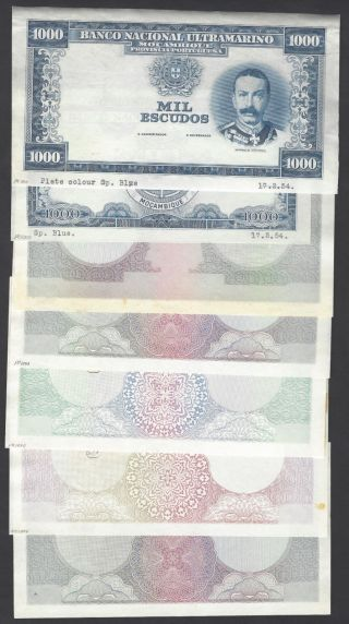 Mozambique A Group Of 7 Uniface Proofs 1000 Escudos 1953 P105p photo