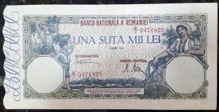 Romania 100000 Lei 1945 Banknote photo