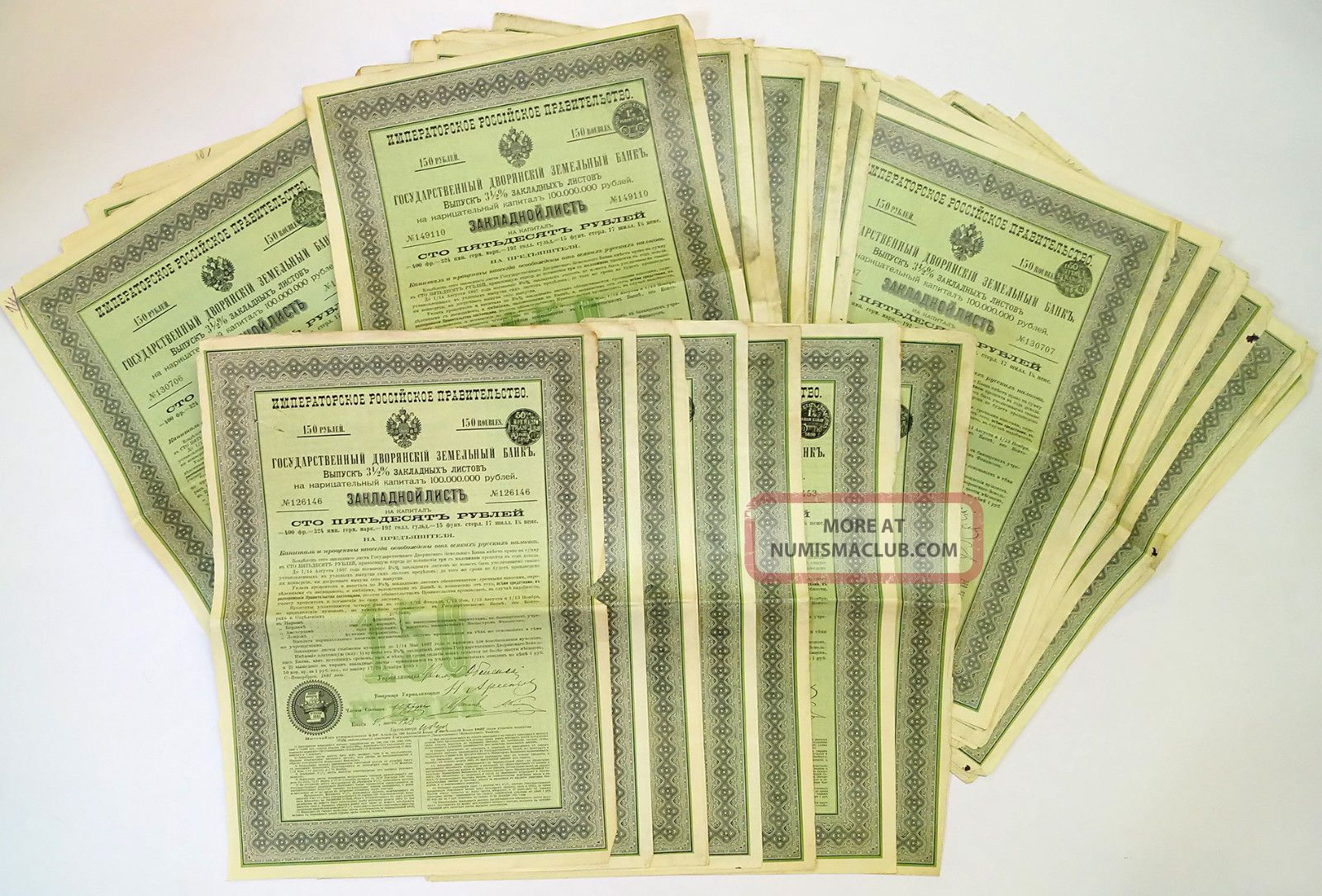 Russia – Imperial Land Mortgage - Bank For The Nobility 1897 – X40 Stocks & Bonds, Scripophily photo