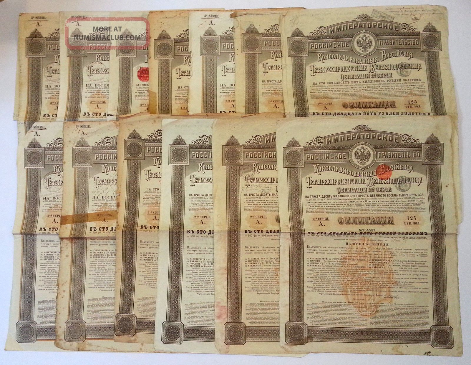 Russia - Russian Consolidated 4 Railroad 125 Gold Rbls 1889 X13 Stocks & Bonds, Scripophily photo