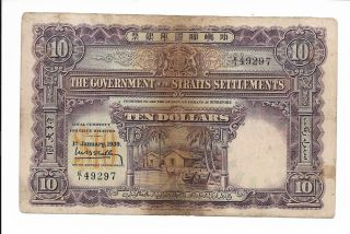 The Government Of The Straits Settlements - $10,  1930.  Good Vf.  Rare. photo