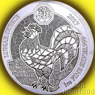 2017 Rwanda - Year Of The Rooster Proof - 1oz Silver Lunar Zodiac Coin Only 1000 photo