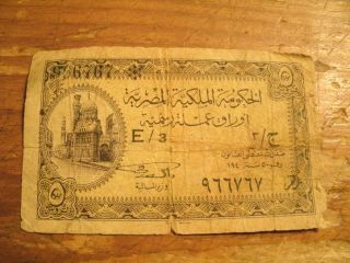 5 Piastres Egyptian Currency Note photo