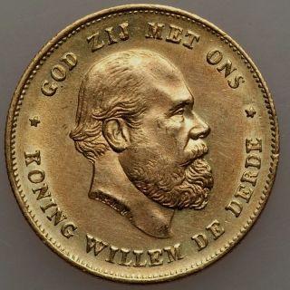 1875 Netherland 10 Gulden Guilder King Willem Gold photo