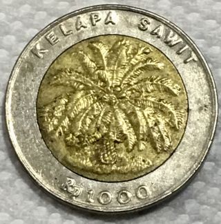 Rare Coin Indonesia 1000 Rupiah 1996 Low Circulation photo