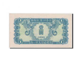 [ 42671] China,  Soviet Red Army,  1 Yuan 1945,  Pick M31,  Pick M31 photo