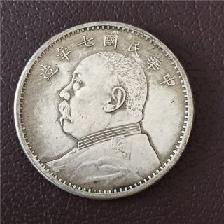 The Republic Of China Tibet Silver Coin Real Photo 中华民国七年 photo