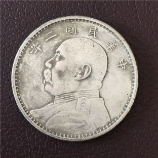 The Republic Of China Tibet Silver Coin Real Photo 中华民国二年 photo