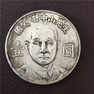 The Republic Of China Tibet Silver Coin Real Photo 孙中山 国父 photo