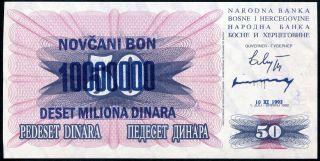 Bosnia Herzegovina 10,  000,  000 On 50 Dinara 10/11/1993 P - 36 Unc Uncirculated Note photo