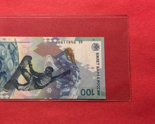 Russia - Uncirculated 100 Rubles 2014 Aa Commemorative Sochi Olympic Ski Note. photo