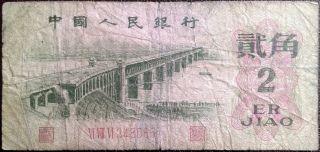 Pr China Banknote - 2 Er Jiao - Year 1962 - Third Series Of The Renminbi photo