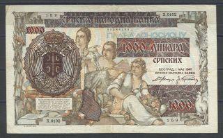 Serbia 1000 Dinara 1941 P 24 - X Rare photo