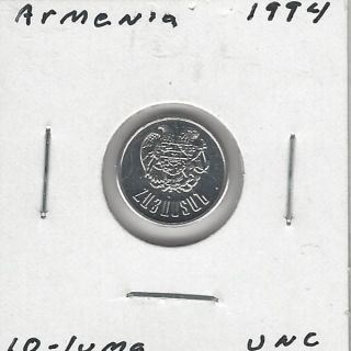 Armenia 10 Luma,  1994 photo