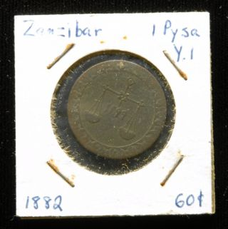 Zanzibar 1 Pysa Ah1299 (1882) Coin photo