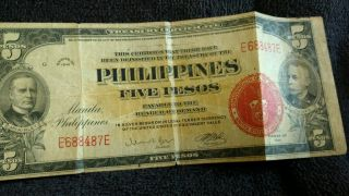 Phillipines 5 Peso Note - 1941 photo