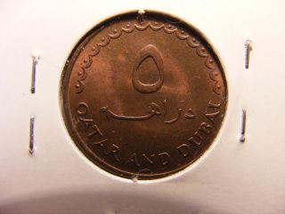 Qatar & Dubai 5 Dirhems,  1969,  Uncirculated photo