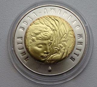 2007 Ukraine Coin 5 Uah Clear Water – A Spring Of Life Bi - Metallic Unc photo