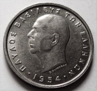 Greece Coin 5 Drachmas 1954 Hollow Cheek (aunc) With Luster No Reservse photo