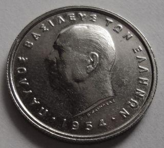 Greece Coin 1 Drachma 1954 Hollow Cheek (bu) With Luster Rare photo