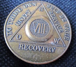Vintage Aa 8 Years H.  O.  W.  Out Of Print Anniversary Medallion Token Coin photo