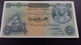 Egypt 5 Pounds 1957 Aunc photo