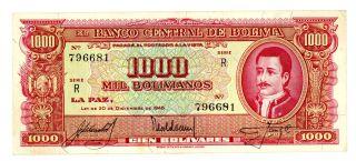 Bolivia … P - 149 … 1000 Bolivianos … L.  1945 … Xf, photo