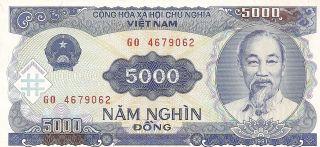 Nam Nghin Dong - 5000 Dong - Vietnam Banknote 1991 Banknote photo