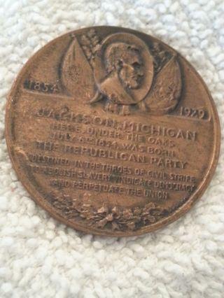 Jackson Centennial Hk - 678a photo