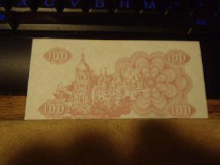 Ukraine 100 Karbovantsiv 1991 Unc Banknote. photo