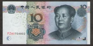 Prc.  V - 4b.  2005.  10 Yuan.  Mao ' S Face.  Difference Number.  Unc photo