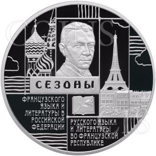 Russia 2012 3 Rubles Seasons In The French Republic 1oz Proof Silver Coin photo