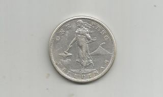 Ncoffin United States Administration Philippines 1908s Peso Fine Silver Coin photo