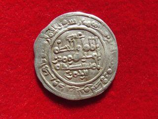 Lucernae Al - Hakam Ii,  Silver Dirham,  Madinat Al - Zahra,  355 A.  H.  (968 Ad) photo